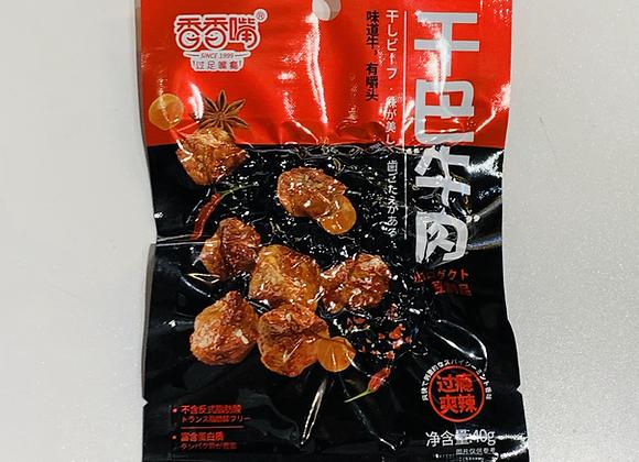 香香嘴干巴牛肉过瘾爽辣 40g XXZ Brand Spicy Bean Curd