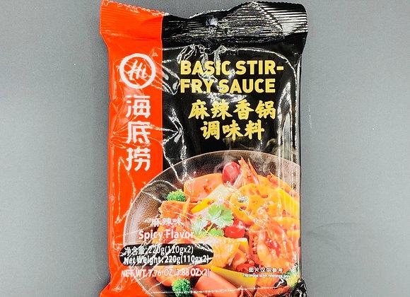 海底捞麻辣香锅调味料220g HDL Spicy Hot Sauce