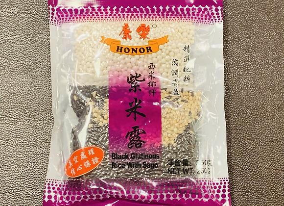 康乐西米椰汁紫米露 250g HR Black Glutinous Rice with Sago
