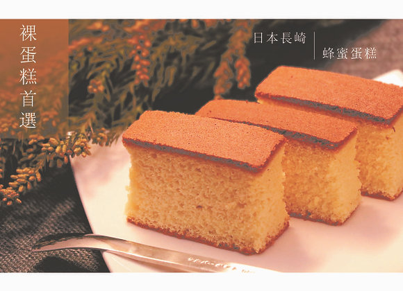 蜂蜜小蛋糕 Honey Cake