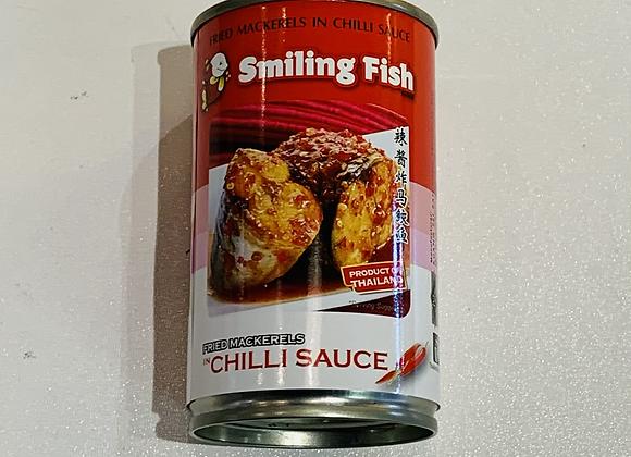 马鲛鱼辣酱 Smiling Fish Fried Mackerls in Chilli Sauce