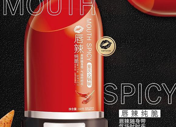 比逗仕唇辣脆角-重庆火锅味 168g Beatles Cone Sharped Crisps-Chongqing Hotpot
