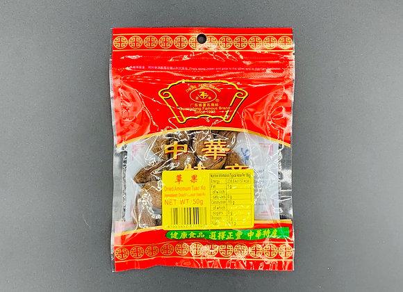 正丰草果50g ZF Dried Amomum Tsao-Ko