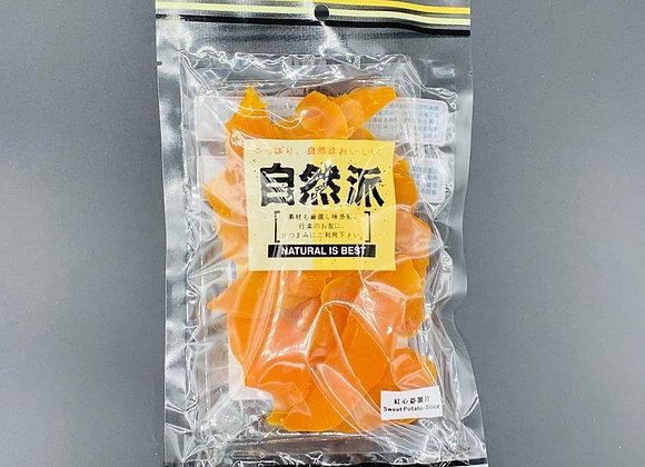 自然派红心蕃薯片140g NAT Sweet Potato-Slice
