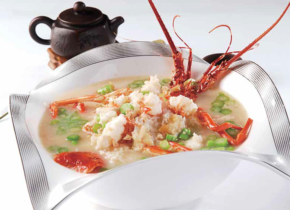 招牌龙虾粥 Lobster Porridge
