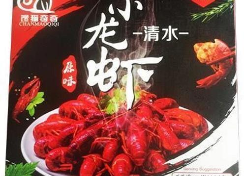 原味清水小龙虾16/22-1.6kg Frozen Cooked Crayfishes Original