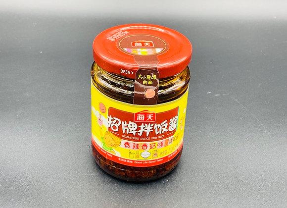 海天招牌拌饭酱200g HT Spicy Sauce for Rice and Noodles