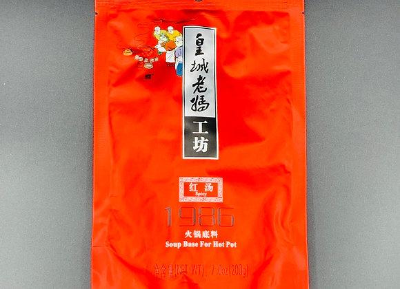 皇城老妈红汤1986火锅底料200g HCLM Spicy Hot Pot Condiment