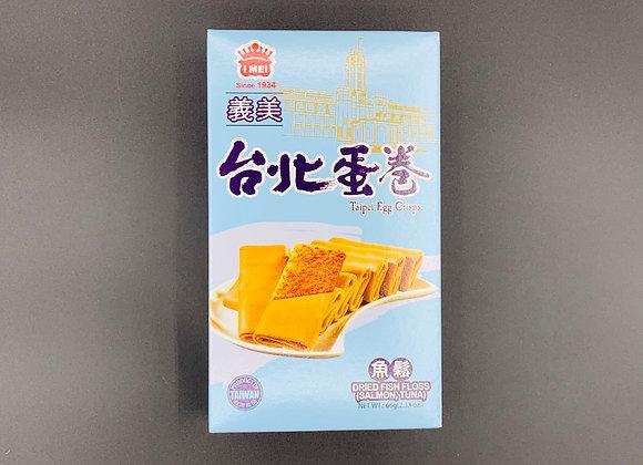 義美台北蛋卷-鱼松 66g IM Taipei Egg Crips-Fish Floss