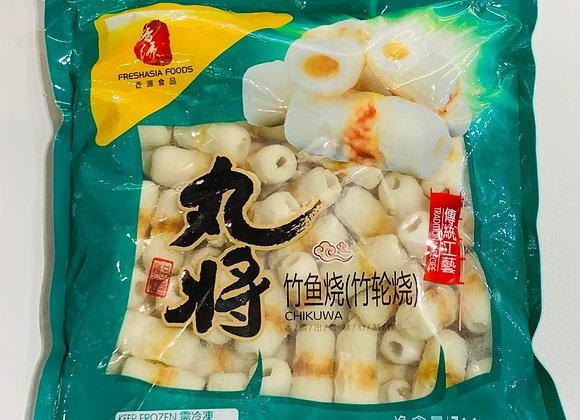 香源丸将竹鱼烧(家庭装)1kg Freshasia WJ Chikuwa