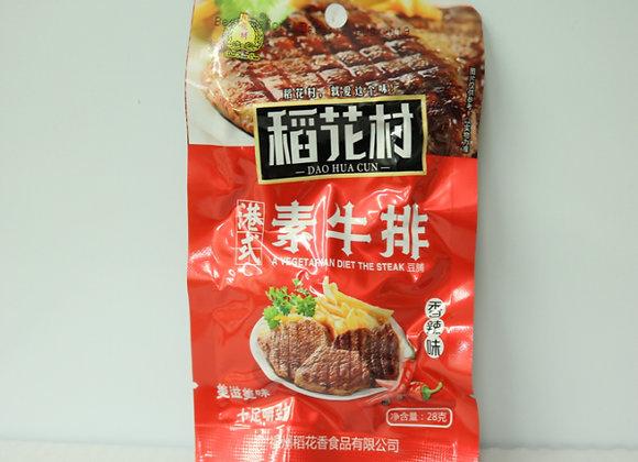 稻花村素牛排-香辣味28g DHC Spicy Beancurd