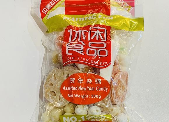 贺年什锦(冬瓜莲子莲藕等)500g LF Assorted New Year Candies