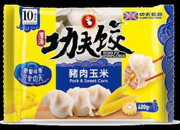 功夫水饺-猪肉玉米 400g Kungfu Dumplings-Pork & Sweet Corn