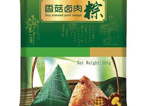 康乐香菇卤肉粽300g HR Zongzi-Soy Stewed Pork