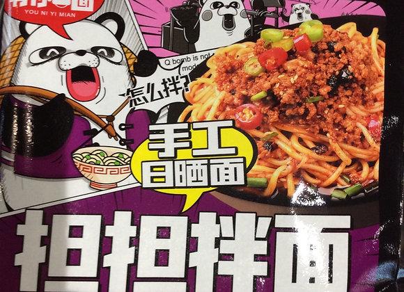 有你一面四川担担面 4x118g You Ni Yi Mian Instant Noodles Dan Dan Flavour
