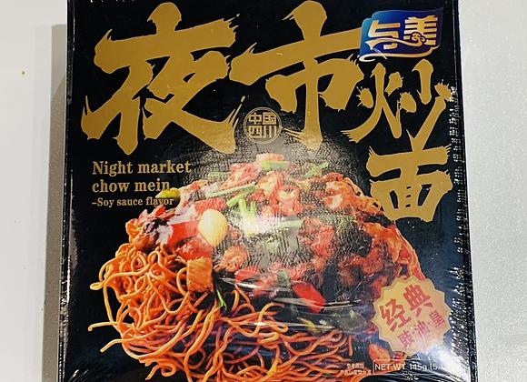 与美夜市炒面素 145g YM Stir Fry Chow Mein