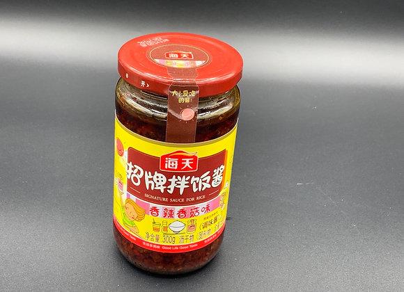 海天招牌拌饭酱300g HT Spicy Sauce for Rice and Noodles