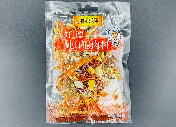 鸿兴源炖卤肉料 35g HXY Condiment for Stewed Meat