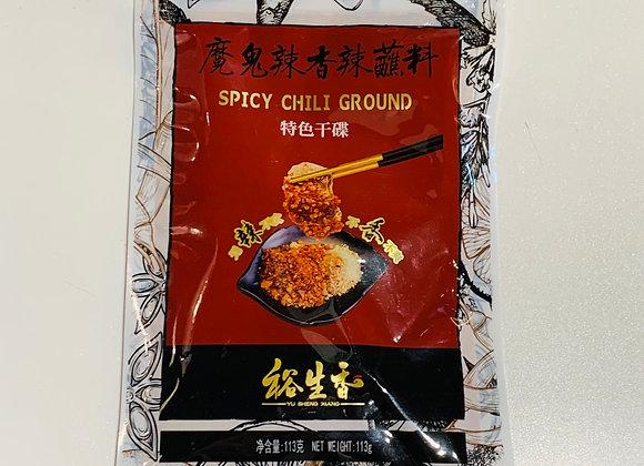 和茵魔鬼辣香辣蘸料 113g HY Brand Extra Hot Chilli Seasoning