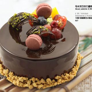 cake photo24.jpg