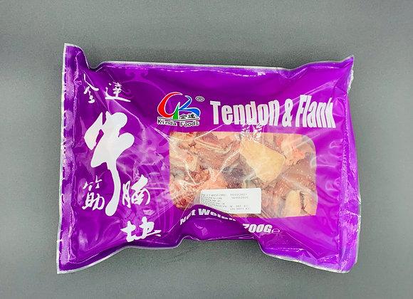 金达牛腩筋块700g Kinda Foods Tendon & Flank