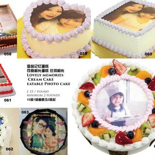 cake photo37.jpg