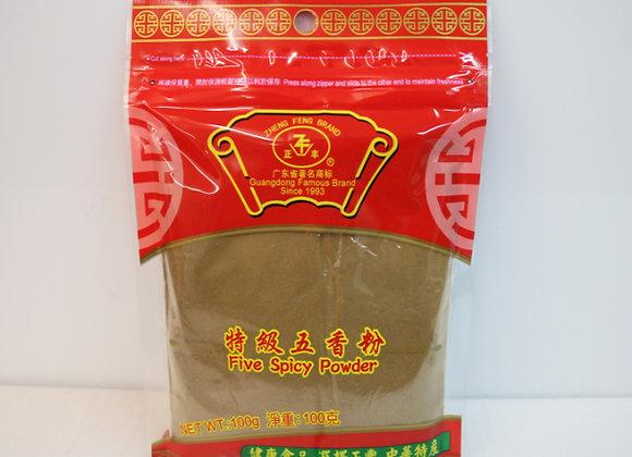正丰五香粉 100g ZF Five Spicy Powder