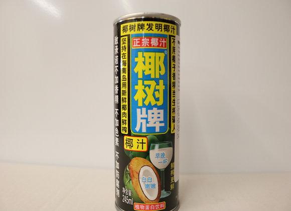椰树牌椰汁  245ml Yeshu Coconut Drink