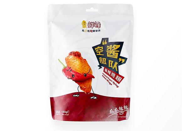 鲜锋麻辣鸡中翅 150g XF Marinated Super Spicy Chicken Wings