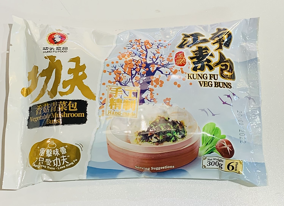 功夫香菇青菜包 300g Kungfu Vegetable Mushroom Buns