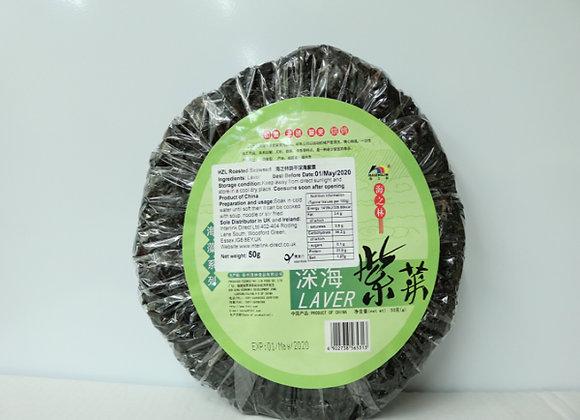 海之林深海紫菜 50g HZL Dried Laver