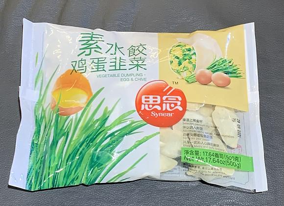 思念素水饺-鸡蛋韭菜 500g Synear Veg. Dumpling-Egg & Chive
