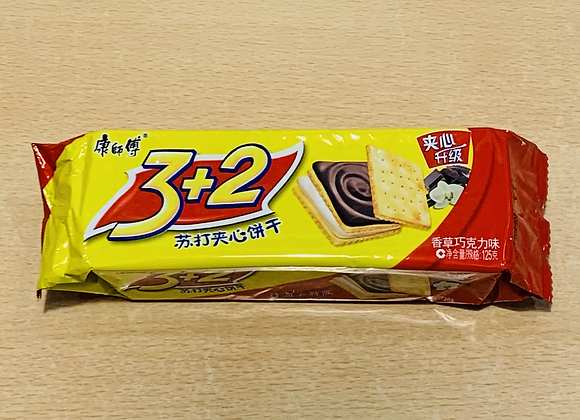康师傅3+2苏打夹心饼干-香草巧克力味 125g KSF 3+2 Biscuit -Chocolate Flavour