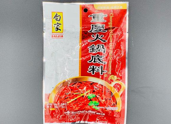 白家重庆火锅底料 200g BJ Hot Pot Base-Chongqing style