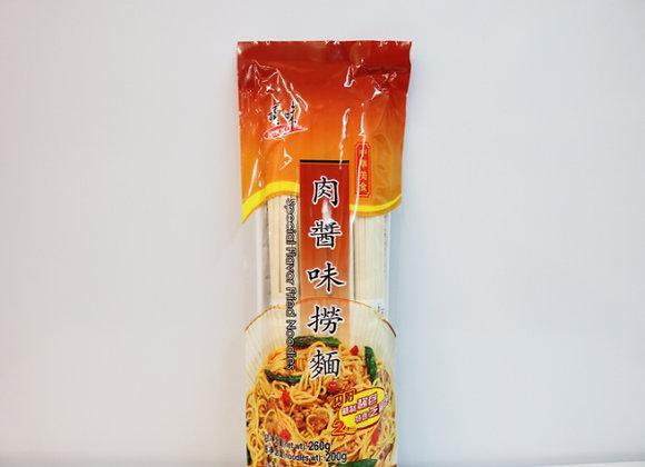 顶味肉酱味捞面 260g NK Special Fried Noodle