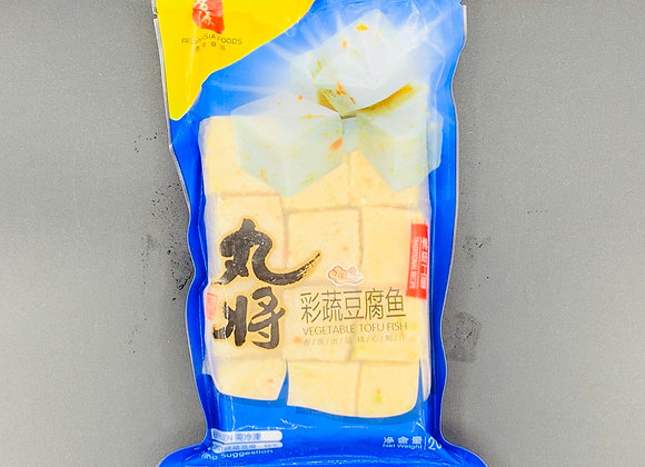 香源丸将彩蔬豆腐鱼 200g Freshasia WJ Vegetable Tofu Fish