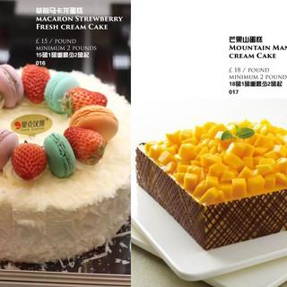 cake photo14.jpg