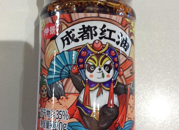 仲景成都红油 220g ZJ Brand Chilli Oil
