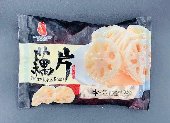 香源藕片 350g Freshasia Frozen Lotus Roots