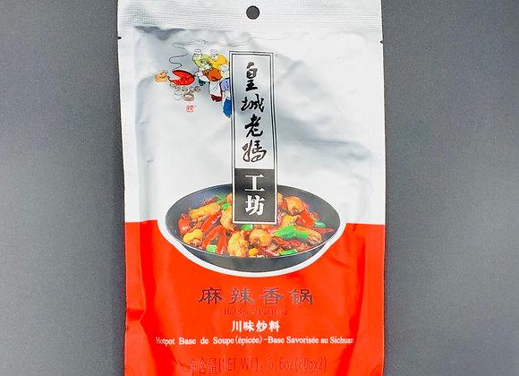 皇城老妈麻辣香锅 160g HCLM Spicy Stri Fry Condiment