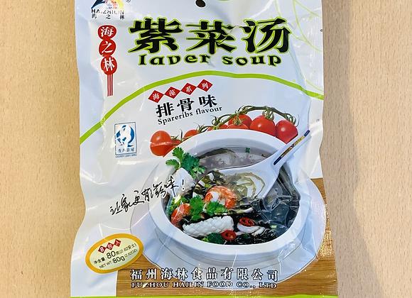 海之林紫菜汤-排骨味 80g HZL Laver Soup-Spare Ribs Flavour