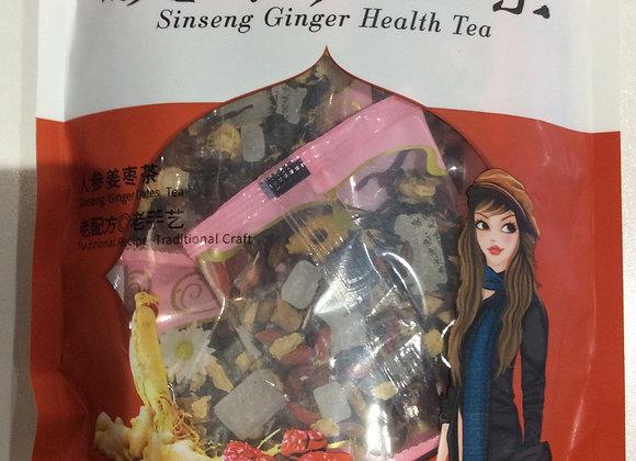 开古暖身参姜茶 115g KG Ginseng & Ginger Tea