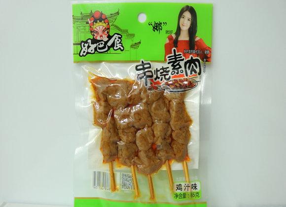 好巴食串烧素肉-鸡汁味65g HBS Skewed Dried Beancurd-Chicken