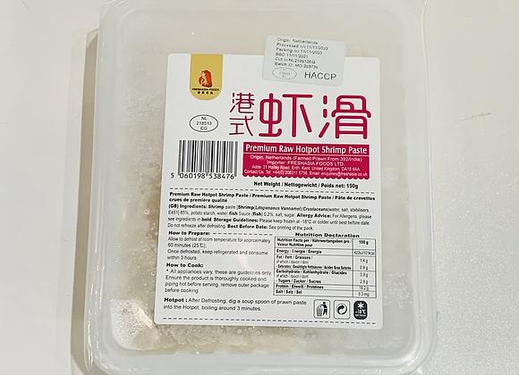 香源港式虾滑 150g Freshasia Premium Raw Hotpot Shrimp Paste