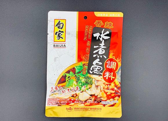 白家香辣水煮鱼调料 200g BJ Fragrant and Hot Fish Flavour Seasoning