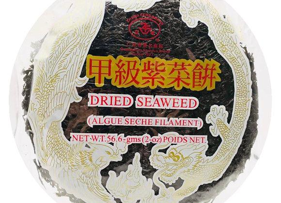正丰甲级紫菜饼 56g ZF Dried Seaweed