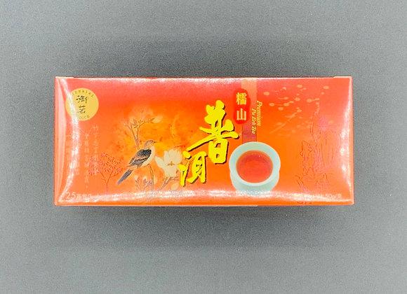 御茗糯山普洱 50g Premium Pu Erh Tea Bag