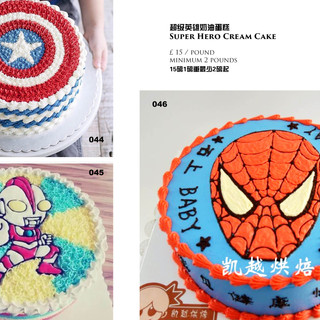 cake photo32.jpg
