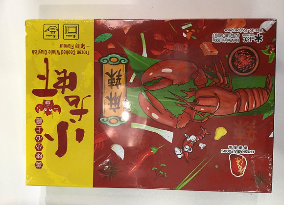 香源麻辣小龙虾 16/25 20-30g/pcs FA Frozen Cooked Whole Crayfish-Spicy Flavour