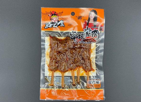 好巴食串烧素肉-烧烤味 65g HBS Skewed Dried Beancurd-Barbecue